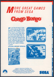 Congo Bongo advertisement appearing in the Atari 5200 Zaxxon instruction manual