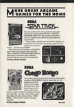 Congo Bongo advertisement appearing in the IBM PC Spy Hunter instruction manual