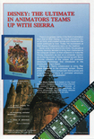 Sierra 1987 product catalog