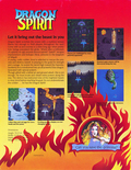 Dragon Spirit flyer - Back