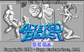Altered Beast for IBM PC/Compatibles - Title screen 1.