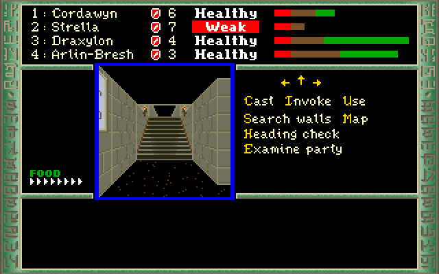Dark Heart of Uukrul, The IBM PC/Compatibles Screenshot: Where do these stairs go?