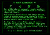 Dark Heart of Uukrul, The for Apple II - Ready to create a party?