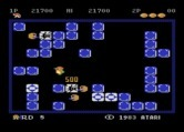 Pengo for Atari 8-bit - Earn bonus points for crusing ice blocks with Sno Bee eggs.