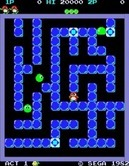 Pengo for Arcade - Game start.