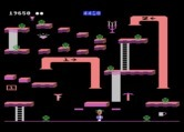 Bounty Bob Strikes Back! for Atari 5200 - The tubes on this level help you reach new platforms.