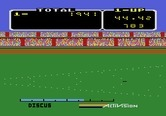 Activision Decathlon, The for Atari 5200 - Discus throw results...