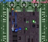 Life Force for Arcade screenshot thumbnail - The end of stage 4...