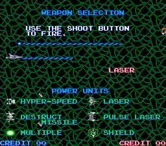Life Force for Arcade screenshot thumbnail - The games attract mode demonstrates some of the weapons you can acquire.