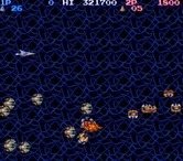 Life Force for Arcade screenshot thumbnail - Start of the fifth stage...
