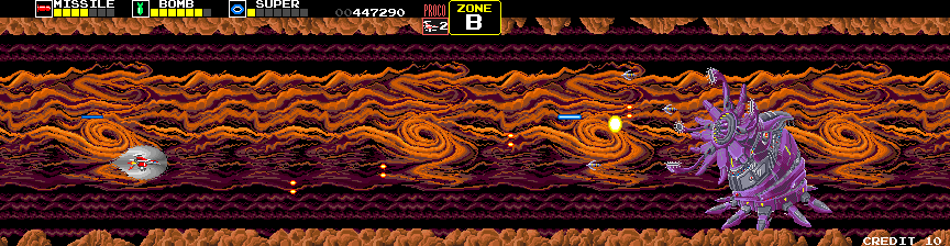 Darius Arcade Screenshot: Electric Fan, the end of Zone B.