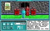 Neuromancer for IBM PC/Compatibles - Welcome to the house of Pong.
