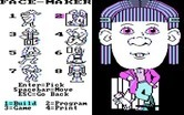 FaceMaker: Golden Edition for IBM PC/Compatibles - Choose some features for your character.