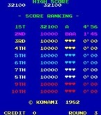 Pooyan for Arcade - A new high score!