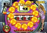 Pachinko Sexy Reaction for Arcade - Things explode when a bonus is awarded!
