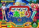 Pachinko Sexy Reaction 2 for Arcade screenshot thumbnail - Part one complete...
