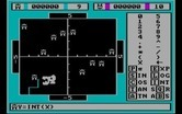 Algebra Arcade for IBM PC/Compatibles - Uh oh, I hit the ghost!