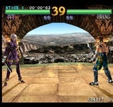 SoulCalibur for Arcade - Round 1 start...