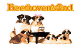Beethoven: The Ultimate Canine Caper! for IBM PC/Compatibles - Title screen.
