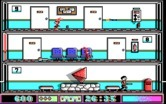 Avoid the Noid for IBM PC/Compatibles screenshot thumbnail - On this floor the Noids fire rockets at you.