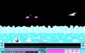 Revenge of Defender for IBM PC/Compatibles screenshot thumbnail - Your ship can fly both to the left and the right.