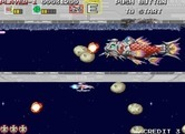 Darius Gaiden for Arcade - Dodge or destroy the numerous asteroids in Zone E.